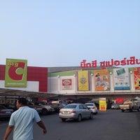 Photo taken at Big C by ^^ . on 10/13/2012