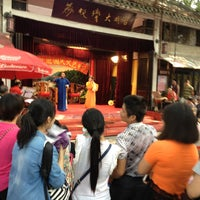 Photo taken at 荔枝湾大戏台 by kingdy on 10/2/2014