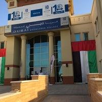Photo taken at Knowledge Village قرية المعرفة by Mona A. on 11/26/2014