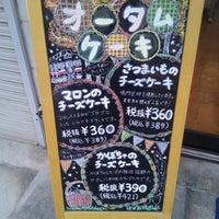 Photo taken at Piaccollina Sai by ふくし こ. on 9/25/2016