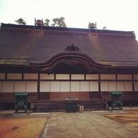 Photo taken at 高野山大学 by なかのざわ あ. on 10/16/2013