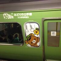 Photo taken at Nippori Station by Shimazaki E. on 8/4/2013