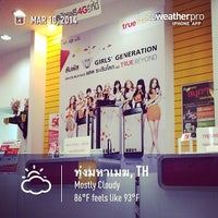 Photo taken at True Shop by Peerapong A. on 3/10/2014