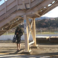 Photo taken at Kanashima Station by Zosan K. on 4/4/2014