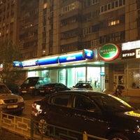 Photo taken at Ситибанк by Ivan R. on 5/10/2012