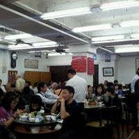 Photo taken at Lin Heung Tea House by John on 11/21/2012