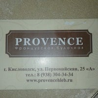 Photo taken at Provence by Галкина А. on 7/6/2013