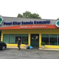 Photo taken at Pusat Kitar Semula Komuniti Presint 9 by Cheng K. on 8/4/2016