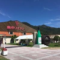 Photo taken at 島根ワイナリー by koyariku on 9/24/2016