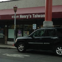 Photo taken at Henry's Taiwan by Jed on 11/3/2012