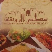 Photo taken at Al Rawsha Restaurant by BaRt L. on 11/24/2012