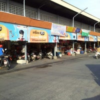 Photo taken at Thanin Market by Chaw t. on 1/3/2013
