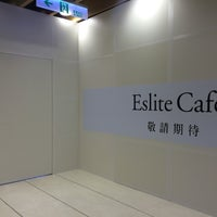 Photo taken at Eslite Café by Jasper⁸⁷分 on 5/1/2015