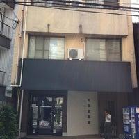 Photo taken at 名古屋会議室 WA東桜店 by Yasuaki K. on 9/11/2011