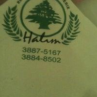 Photo taken at Halim by Nadine Victoria B. on 7/4/2012