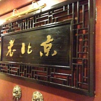 Photo taken at Old Beijing 老北京 by Guile on 6/17/2013