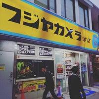 Photo taken at フジヤカメラ 本店 by redshoes999 on 6/7/2016