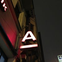 Photo taken at Альфа-Банк by Roman⚡ on 3/14/2013