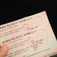 Photo taken at 대학로문화공간 필링2관 by Eunhye L. on 9/15/2013