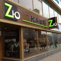 Photo taken at Zю by Alexey K. on 11/18/2012