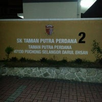 Photo taken at Sekolah Kebangsaan Taman Putra Perdana 2 by Naga K. on 10/11/2012