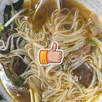 Photo taken at Saigon Noodle House by Pat on 5/10/2015