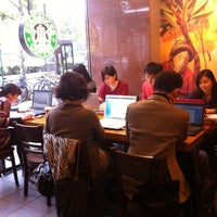 Photo taken at Starbucks Coffee by Andrey on 11/11/2012