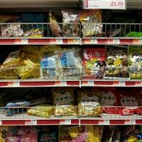 Photo taken at Hanahreum Mart (H Mart) by Kirstin on 11/15/2012