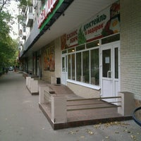 Photo taken at Пиццерия 22 by Alexey on 9/22/2012