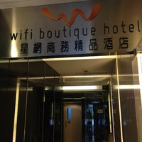 Photo taken at WifiHotel 星網商務酒店 by Ryuzy on 10/15/2012