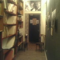 Photo taken at Музей-квартира Л.Н. Гумилева by Angelina on 12/22/2012