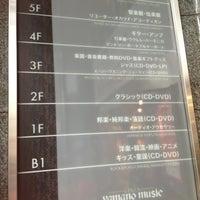 Photo taken at 山野楽器 銀座本店 by J-cook on 12/3/2012