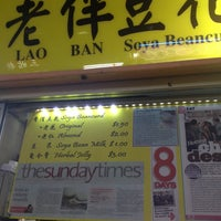 Photo taken at Lao Ban Soya Beancurd 老伴豆花 by Iris on 11/4/2013