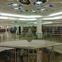 Photo taken at IIUM Darul Hikmah Library by Zulfkri .. on 9/19/2012