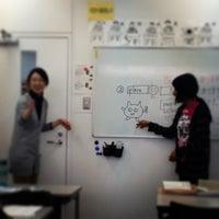 Photo taken at Kudan Institute of Japanese Language by Alex on 2/5/2013