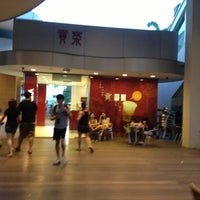 Photo taken at Gong Cha 贡茶 by Grace on 10/27/2012