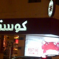 Photo taken at Costa by Abdulla ♡. on 11/29/2012