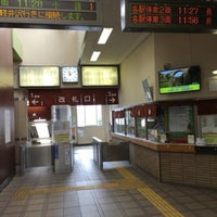 Photo taken at しなの鉄道 上田駅 by psychicer on 8/20/2016