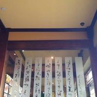 Photo taken at Fujiyama Mama by Albert A. on 6/17/2013