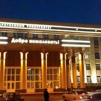 Photo taken at ВГУ by Sergey M. on 3/13/2013