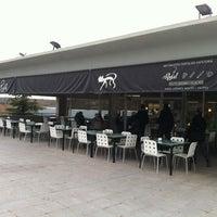 Photo taken at El gat del Rosal by Roger G. on 2/8/2013