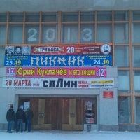 Снимок сделан в Драмтеатр пользователем Дмитрий Д. 2/16/2013