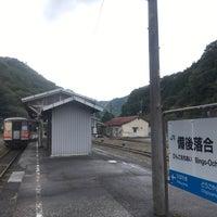 Photo taken at Bingo-Ochiai Station by Takehiro N. on 9/26/2016