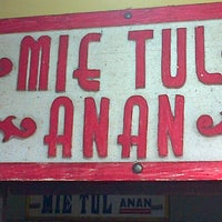 Photo taken at Mie Tulang Anan by Tetty S. on 7/6/2013