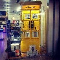 Photo taken at Iran Mobile Market by Adomo T. on 5/24/2013