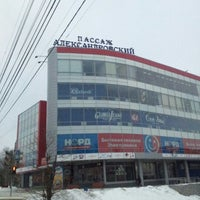 Photo taken at Александровский Пассаж by Vladi I. on 11/19/2012