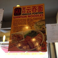 Photo taken at Pontian Wanton Noodles (笨珍云吞面) by Calvin Y. on 1/5/2014