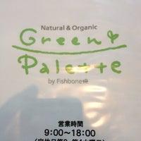 Photo taken at Natural & Organic Green Palette by Kensuke S. on 8/6/2012