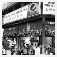 Photo taken at Restoran Win Heng Seng (永兴城茶室) by @Stylomannavan on 10/25/2012