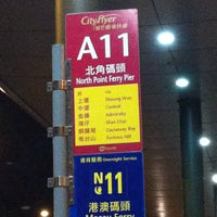 Photo taken at Passenger Terminal Building / Cheong Tat Road Bus Stop 機場客運大樓/暢達路巴士站 by Cristiano C. on 11/17/2013